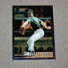 1993 BOWMAN BASEBALL - Oakland Athletics Team Set