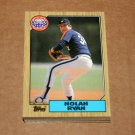 1987 TOPPS BASEBALL - Houston Astros Team Set + Traded Series