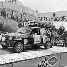 Renault 5 at 1977 Acropolis Rally - Rally Car Photo Print