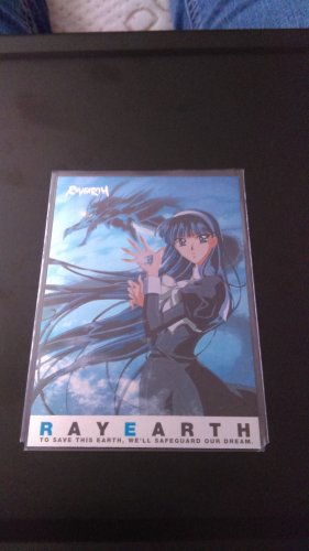 Rayearth OVA Collector Card SP 8/9 Border NM