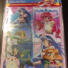 Magic Knight Rayearth Laminate Card set with sticker NM in package