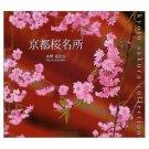 "Guide Book of ""Kyoto Sakura ( Cherry tree )Attractions"" Sakura Travel Japan NEW"
