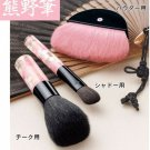 KUMANO Beppin SAKURA-Brush ,Powder & Cheek & Shadow Set Japan NEW