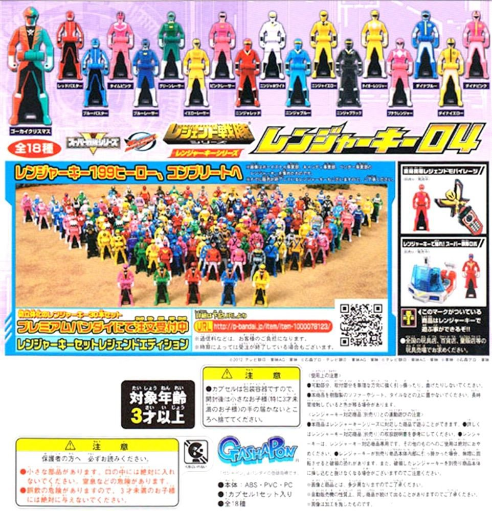 Bandai Gashapon Legend Sentai Ranger key 04 Complete set 18 Figure NEW Japan F/S