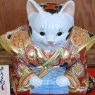 Kutani Ware Samurai Cat, Fukusuke Beckoning Cat Ornament Japan NEW