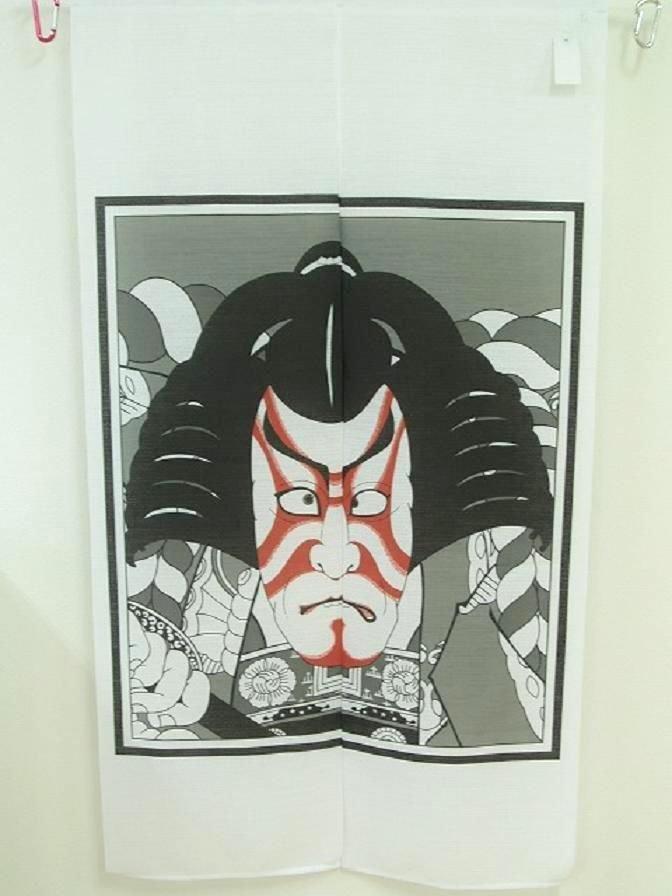 "Japanese Traditionl Noren Ukiyoe"" DANJYUROU"" Curtain Partition 85 x 150cm NEW"