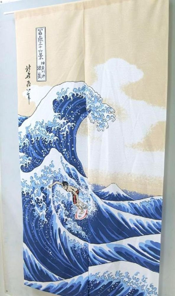 "Japanese Noren Ukiyoe ""White Waves Surfing Doorway Curtain 85 x 150cm NEW"