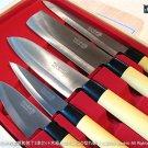 Yanagiba Chef's Knive 5pies Set Kitchen Houchou Sashimi, Sushi use NEW