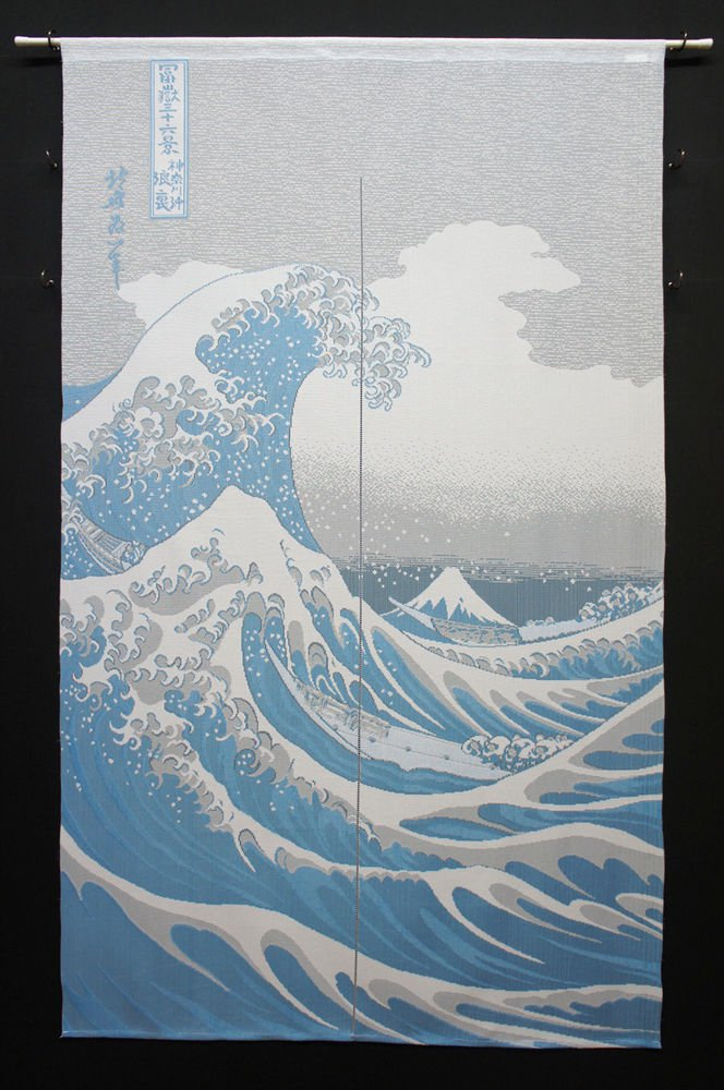 NOREN Sea and White Waves , Japanese Traditional Curtain, Doorway Partition NEW