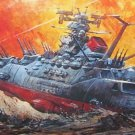 Space Battleship Yamato 1/350 Scale Assembling plastic Model Kit Bandai Japan NE