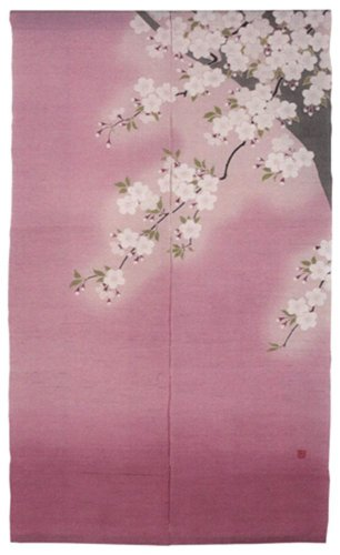 "High Class NOREN"" Yoshino Cherry Blossom ""Japanese Traditional Doorway F/S NEW"