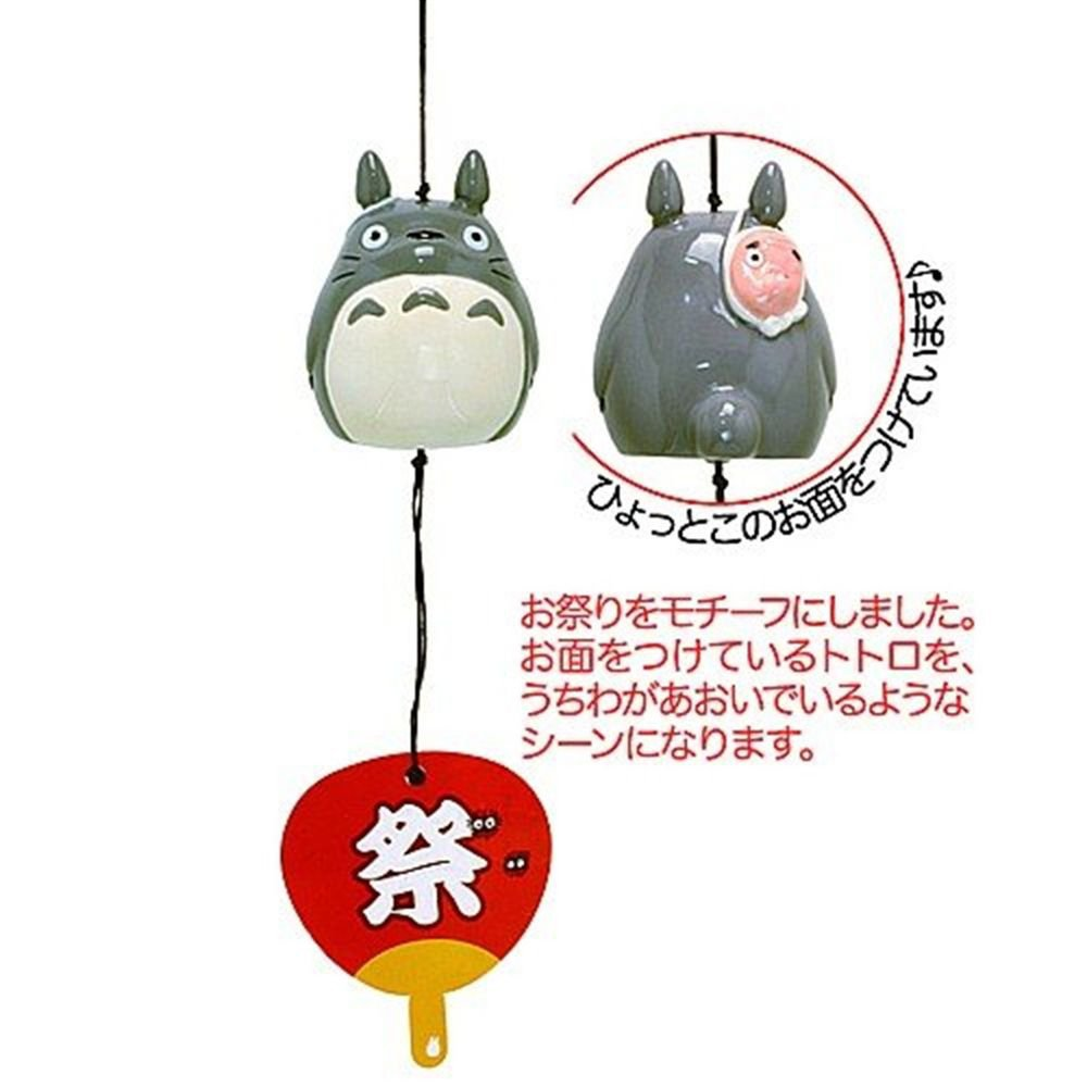 "My Neighbor Totoro Pottery Wind Chime ""Summer Festival of Totoro"" Japan NEW"
