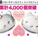 NEW Silver Pink Hello Kitty Simple Faith Diamond Earrings   Japan