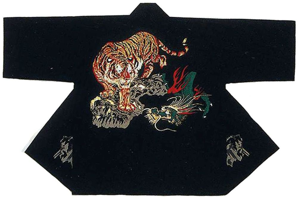 HAPPI Japanese Traditional Festival Coat Tiger vs Dragon Gold Kimono JAPAN New