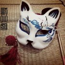 Handmade Omen Mask of the Fox for Ivent Kosupure,Costume Kyoto FreeShipping!