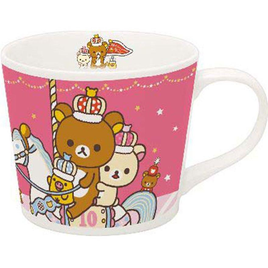 10 Anniversary Merry-go-round Rilakkuma Wonderland Mug Cup NEW