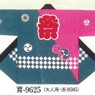 Japanese Traditional festival coat HAPPI ,Yukata Kimono JAPAN New