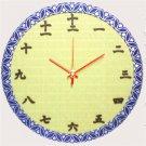 TATAMI Wall Clock Traditional Japanese Wall Clock  from Japan Free Shipping NEW