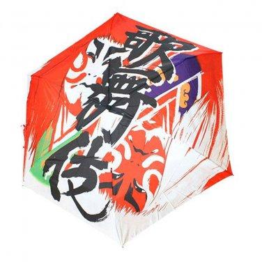 """KABUKI"" Japanese Style folding Umbrella Rain or Shine Dual-use UV Cut Japan NEW"
