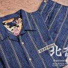 HOKUSAI Men's BIG Jinbei,Kimono Room Wear 2L/3L/4L/5L/XL/XXL/XXXL/XXXXL NEW