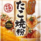 TAKOYAKI Powder,flour Ohmy Octopus Balls 200g x 5bag / 35oz Family bag Japan