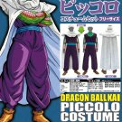 NEW Dragon Ball Z KAI Piccolo Pikkoro DBZ  Ivent,Halloween ,Cosplay Costume Set