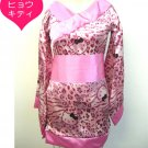 Hello Kitty Panther ,Leopard Yukata Set Pink M-L  from Japan NEW Free Shipping