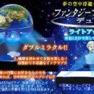 Tenyo Fantasy universe duo Levitation Interior Light-up from JAPAN New!