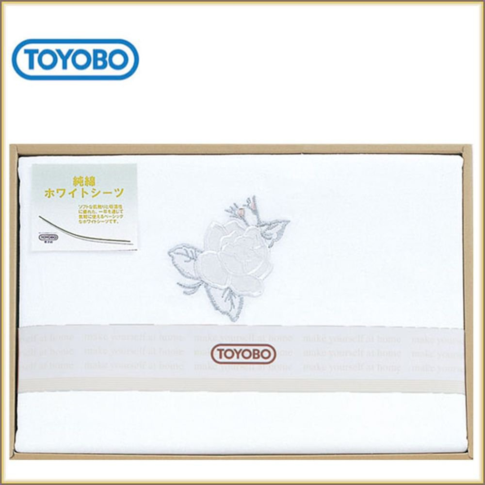 TOYOBO High quality Pure Cotton White Sheets�Bed Cover for Gift from Japan NEW