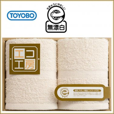 TOYOBO High Quality Brand Face Towel x 2 Cotton 100% Made in Japan for Gift NEW