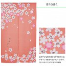 "NOREN"" Blooming Cherry Tree "" Japanese Traditional Curtain, Doorway,Partition"