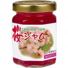 SAKURA Cherry blossom Jam 150g Pink Sweet Maiko from japan Free Shipping