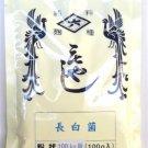 SAKE-Homebrewing Koji kin spore100g for making100kg kome-koji Miso from Japan