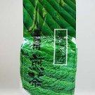 Wholesale SENCHA Japanese Green Tea 1 kg ( 2.2 lbs )Family Value Free Shipping