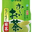 ITOEN green tea 80g , 100cups silky Oiocha Matcha into from Japan Free Shipping