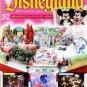 Disney My Disneyland DeAGOSTINI Diorama Magazine Sold Separately Miniature NEW