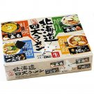Raw Ramen,Noodle From the famous 6 Stores Japan 2 Meals x 6 Boxes,12servings F/S