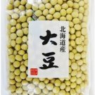 Hokkaido Soybean 250g bag for Miso, Soy milk, Natto from Japan NEW