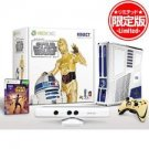 Star Wars XBOX360 320GB CONSOLE SYSTEM Kinect Limited Edition Game JAPAN NEW