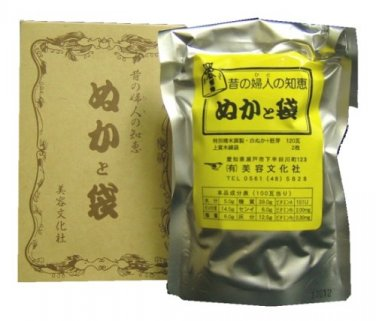 Japanese NUKA Rice Bran Body & Facial Scrub Natural soap NEW