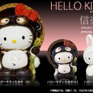 Shigaraki Hello Kitty Rabbit Pottery Figurines Plush doll from Japan NEW F/S