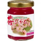 SAKURA Cherry Blossom Jam 150g Confectionery Sweet Maiko Japan Free Shipping