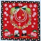 SAKURA Beckoning Cat FUROSHIKI Tapestry Hanging Wall picture Cloth Kyoto NEWF/S