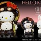 Shigaraki Hello Kitty Raccoon dog Small Pottery Figurines Plush doll Japan NEW