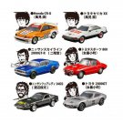 KYOSHO Yoroshiku Mechadock Minicar Collection 1/64 set of 6 from Japan