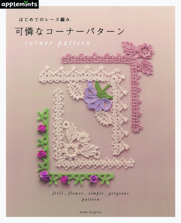 Lace Crochet Corner Patterns Asahi Original Japanese Craft Book NEW