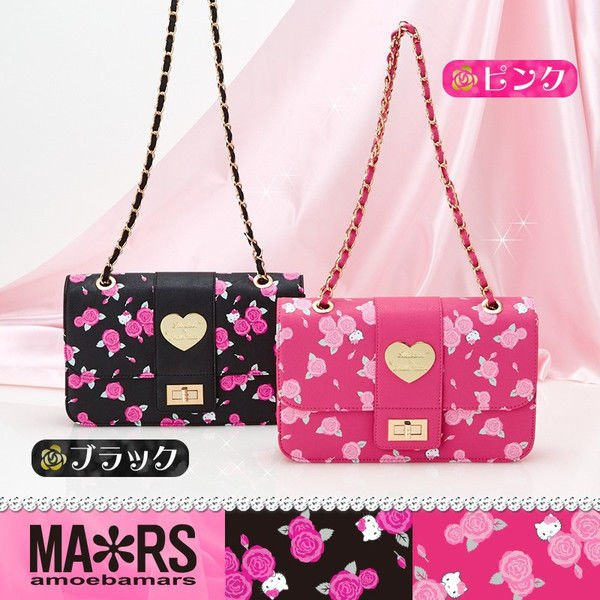 Hello Kitty � MARS Chain Tote Shoulder bag,Case Pink& Black from Japan NEW F/S