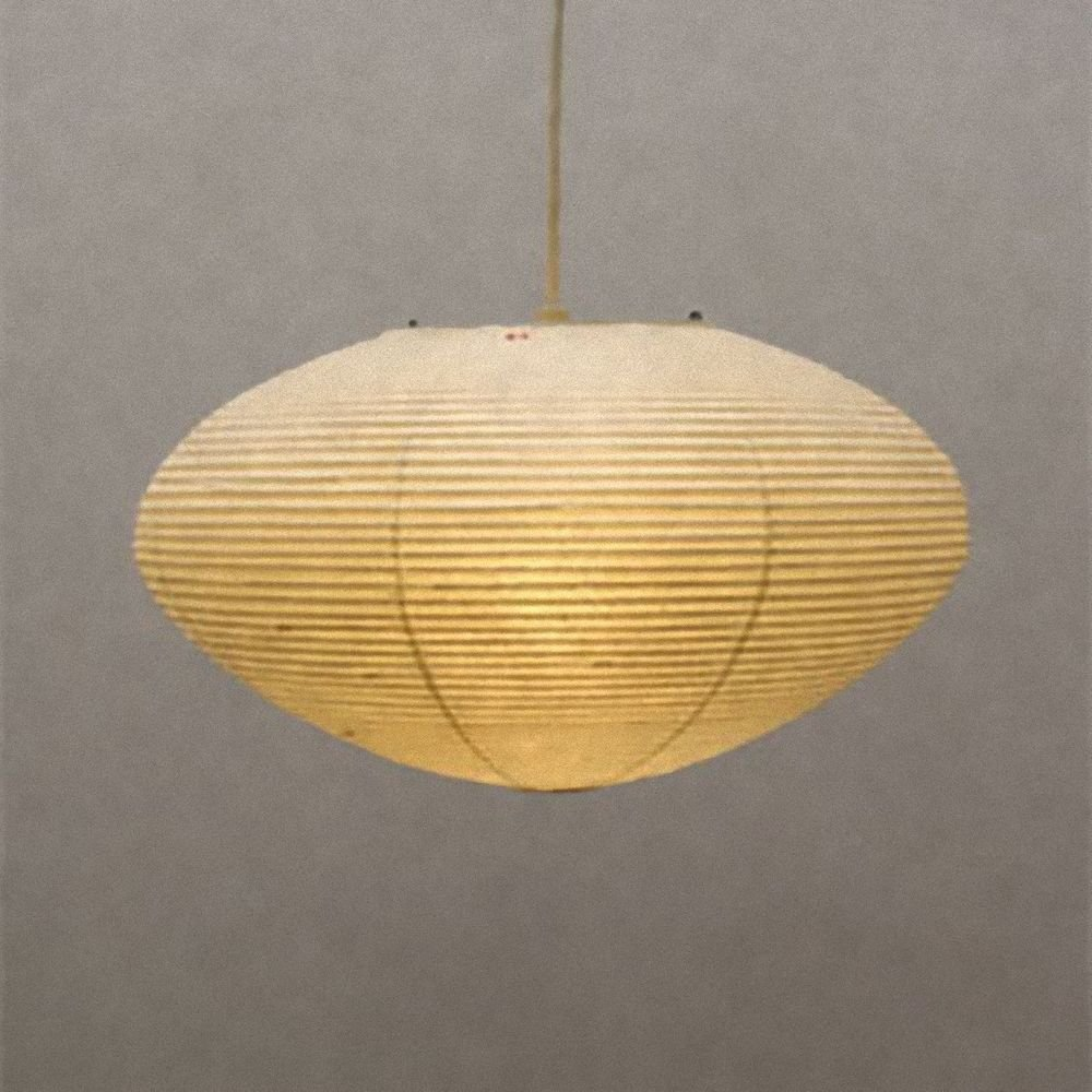 ISAMU NOGUCHI SHADE for AKARI Pendant Lights 26A NEW JAPAN EMS Free Shipping