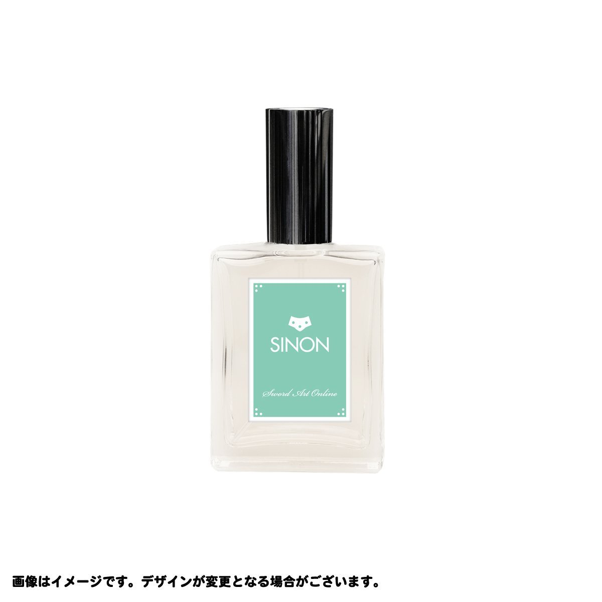NEW Sword Art Online Sao Japan Anime Perfume fragrance Sinon JP Limited Rare