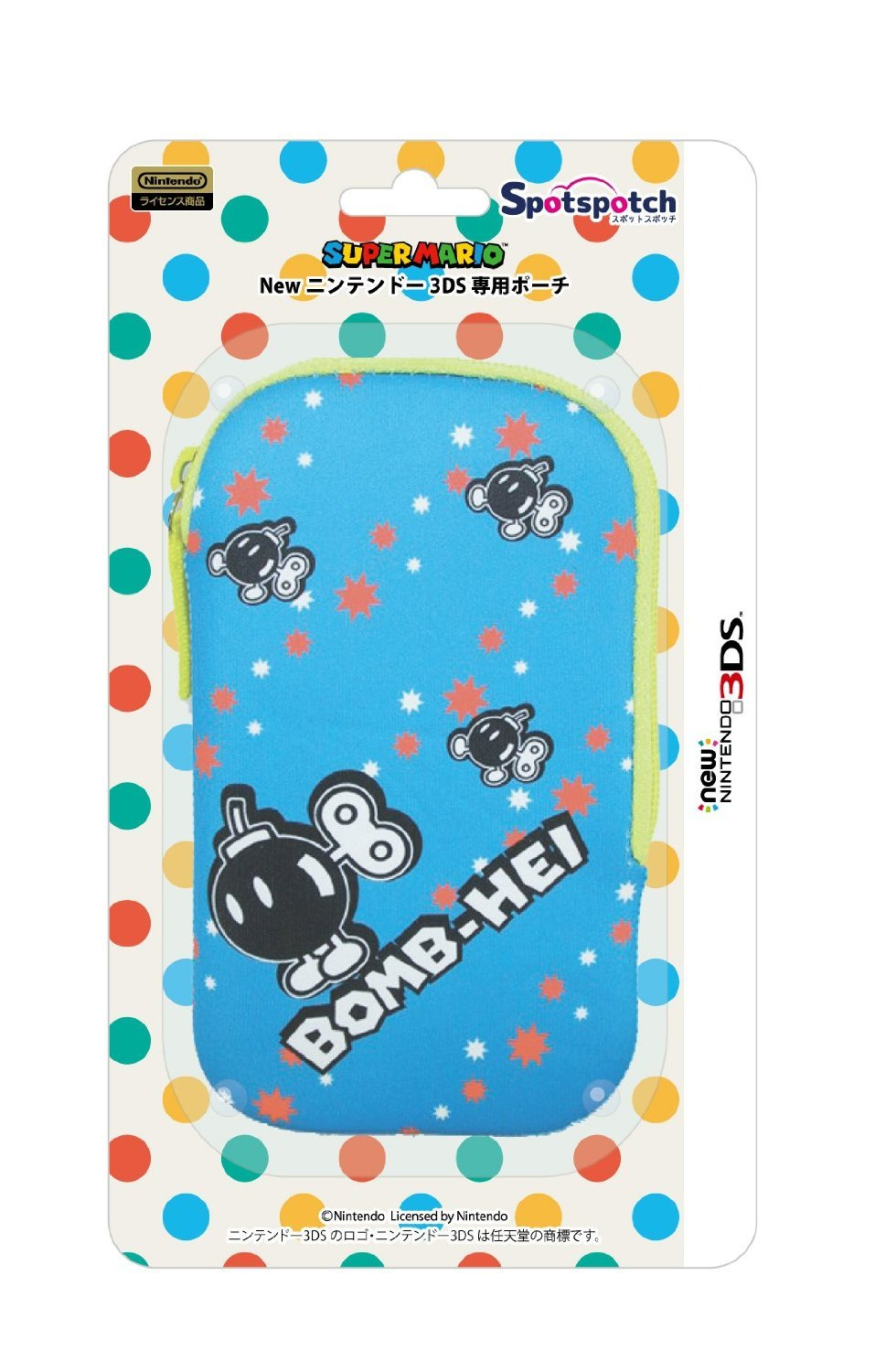 New Japan Colorful design Pouch Case For New Nintendo 3DS (Bob-omb)
